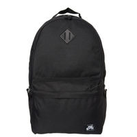 Nike SB Icon Black White Skateboard Backpack